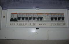 你知道吗,哪些技术措施可以保护低压配电系统漏电
